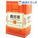 貴好茶(8粒*30包入)[サプリ サプリメント]【送料無料】