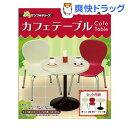 ぷちサンプル カフェテーブルセット(1コ入)【ぷちサンプル】[カフェ テーブル おもちゃ]