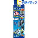 テトラ 26度セットヒーター 200W カバー付(1コ入)【Tetra(テトラ)】【送料無料】