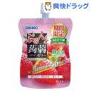 ぷるんと蒟蒻ゼリー スタンディング スリムカット イチゴ(130g)【ぷるんと蒟蒻ゼリー】