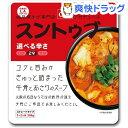 オッキー スントゥブスープ 2辛(200g)