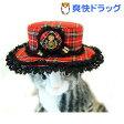 猫ちゃんのコスプレ アリスちゃんのゴスロリ ハット(1コ入)【送料無料】