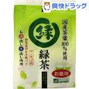 ワンカップ用 徳用緑茶 ティーバッグ(2g*40袋入)[お茶]