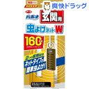 バポナ 玄関用 虫よけネットW 160日用(1コ入)【バポナ】