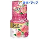 お部屋のスッキーリ! Sukki-ri! 消臭芳香剤 ピュアピーチの香り(400mL)【スッキーリ!(sukki-ri!)】
