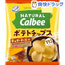 Natural Calbee ポ...