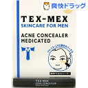 テックスメックス 薬用アクネコンシーラー ミディアム(1本入)【テックスメックス】[男性用化粧品]
