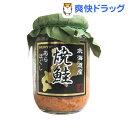 【訳あり】サンヨー 北海道産 焼鮭あらほぐし(160g)