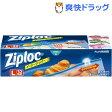ジップロック イージージッパー 大(32枚入)【Ziploc(ジップロック)】[キッチン用品]