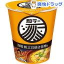 サッポロ一番 和ラー 津軽 帆立貝焼き味噌風(1コ入)【サッポロ一番】