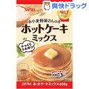 昭和(SHOWA) 小麦粉屋さんのホットケーキミックス(200g*3袋入)【昭和(SHOWA)】