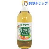 タマノイ 穀物酢 瓶(900mL)