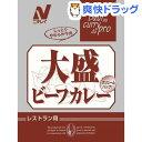 ニチレイ 大盛ビーフカレー(250g*5袋入)