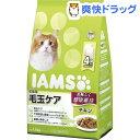アイムス 成猫用 毛玉ケア チキン(1.5kg)【アイムス】[【iamsc101609】]