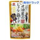 宮島醤油 ちゃんこ鍋スープ 博多風(300g)