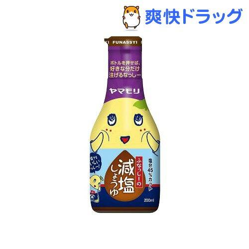 ヤマモリ ふなっしーの減塩しょうゆ(200mL)...:soukai:10581082