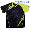 ヴィクタス ゲームシャツ V-SW036 ライム XXO(1枚入)