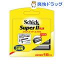 シック スーパー2プラス(替刃(16コ入))【シック】[男性用化粧品]