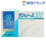 ラフィノース100(120g(2g*60本入))【HLSDU】 /[サプリ サプリメント オリゴ糖]【】