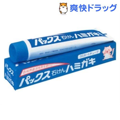 パックス 石けんハミガキ(140g)【パックス】[歯磨き粉 はっか油 ハッカ油 パックス …...:soukai:10005121