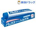 パックス 石けんハミガキ(140g)【パックス】[歯磨き粉 はっか油 ハッカ油 パックス 太陽油脂]