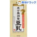 ふくれん 成分無調整豆乳(1L 6本入)【ふくれん】