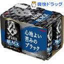 ファイア ブラック(185g*6本入)【ファイア】