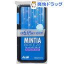 ミンティアブリーズ リフレッシュブルー(30粒)【MINTIA(ミンティア)】[お菓子]