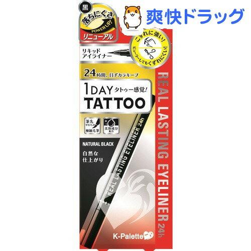 K-Palette TATTOO眼线液笔 自然黑