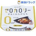 遠藤製餡 Nゼロカロリー きなこわらびもち(108g)