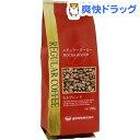 進和珈琲 レギュラーコーヒー モカブレンド 粉(200g)