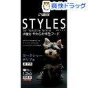 サンライズ スタイルズ ヨークシャーテリア用 成犬用(1.2kg)【スタイルズ(STYLES)】[国産]