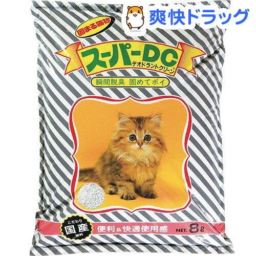 猫砂 ニュー スーパーDC(8L)【スーパーキャット】[猫砂 鉱物 ねこ砂 ネコ砂 ペット…...:soukai:10149319