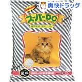 猫砂 ニュー スーパーDC(8L)【HLSDU】 /【スーパーキャット】[猫砂 ねこ砂 ネコ砂 鉱物 ペット用品]