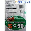 大日産業 フレッシュ キッチンパック 保存用ポリ袋 Sサイズ 透明(50枚入)