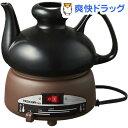 テスコム 酒燗器 SK31(1台)【テスコム】【送料無料】