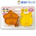 くまのがっこう クッキー抜き型セット(1セット)【170317_soukai】
