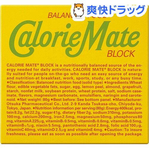 カロリーメイト ブロック フルーツ味(4本入(80g))【カロリーメイト】[カロリーメイト…...:soukai:10026459