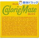 カロリーメイト ブロック フルーツ味(4本入(80g))【カロリーメイト】