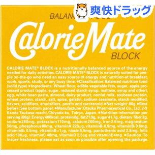 カロリーメイト ブロック プレーン