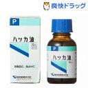 健栄製薬 ハッカ油(20mL)[ハッカ油 アロマオイル 花粉対策]
