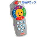 フィッシャープライス バイリンガル・リモコン BCD44(1コ入)【フィッシャープライス】[赤ちゃん おもちゃ]