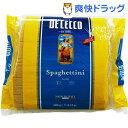 【訳あり】ディチェコ スパゲッティーニ No.11(5kg)【ディチェコ(DE CECCO)】