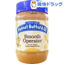 ピーナッツバター&カンパニー ピーナツバター スムースオペレーター ペースト(454g)