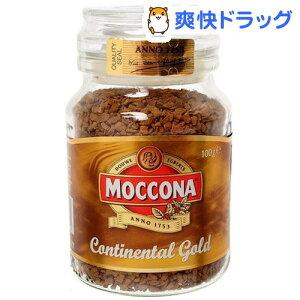 モッコナ コンチネンタル ゴールド