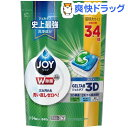 ジョイ ジェルタブ 食洗機用洗剤(54個入り)【sws05】【stkt06】【ジョイ(Joy)】