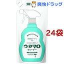 ウタマロ クリーナー 詰替(350ml*24袋セット)【ウタマロ】