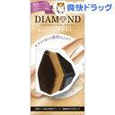 メイクル ダイヤモンドファンデーションブラシ(1コ)
