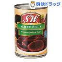 【訳あり】S&W スライスビーツ 4号缶(425g)