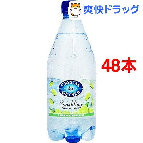 クリスタルガイザー スパークリング ライム (無果汁・炭酸水)(532mL*24本入*2コ…...:soukai:10324012
